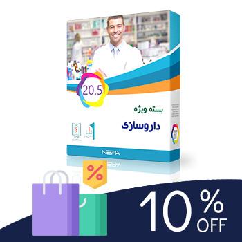 بسته 20/5 امتیازی ویژه داروسازی با 10 درصد تخفیف